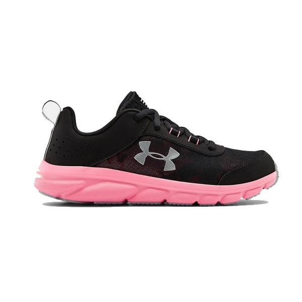 UNDER ARMOUR Grade School UA GS ASSERT 8 (col.003) KIDS [W]