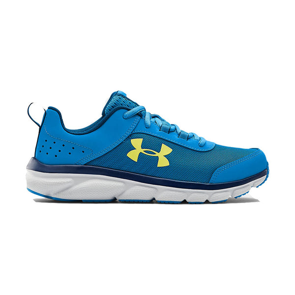 UNDER ARMOUR Grade School UA GS ASSERT 8 (col.407) KIDS