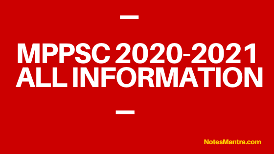 MPPSC 2020 Exam Date, Admit Card, Syllabus, Paper, Notification