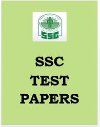 SSC Test Papers with Answers Keys
