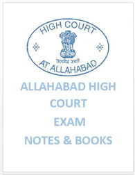 Allahabad High Court Various Post