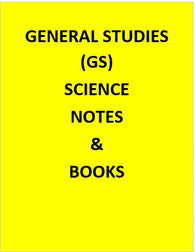 GS SCIENCE
