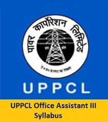 UPPCL Office Assistant