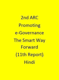 2nd ARC Promoting e-Governance : The Smart Way Forward (11th Report) - Hindi