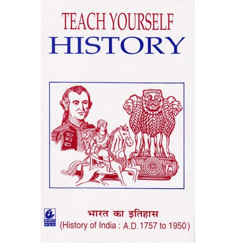 Bharati Bhawan Publication [Teach Yourself History - History of India AD 1757-1950 (Hindi) Paperback] by Dr. Rameshwar Prasad