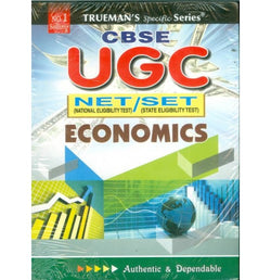Trueman's Specific Series [UGC NET/SET Economics (English) Paper - II & III with Previous Years' Papers & Model Paper Paperback] by Srinivas Shirur
