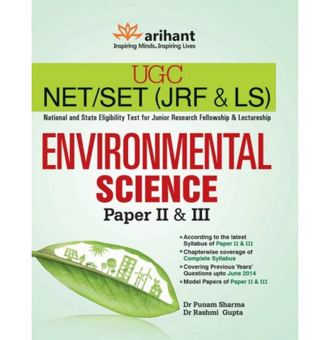 Arihant Publication PVT LTD [UGC NET/SET (JRF & LS) Junior Research Fellowship & Lectureship Environmental Science 2nd Edition (English, Dr Rashmi Gupta, Dr Punam Sharma)