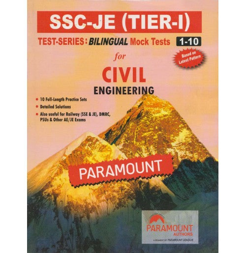Paramount Publication PVT LTD [SSC JE (TIER - I) Test Series Bilingual Mock Test 1-10 for Civil Engineering, (English)]