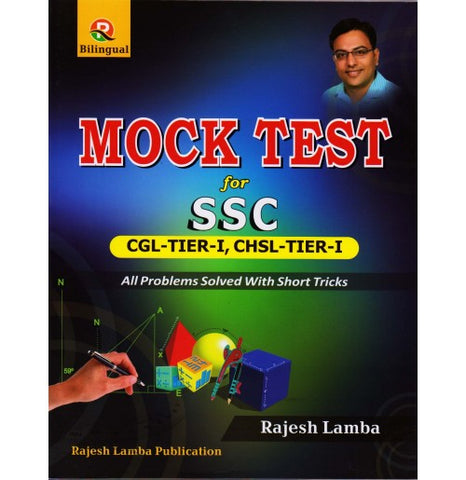 Rajesh Lamba Publication [Mock Test for SSC CGL TIer I, CHSL Tier - I (Bilingual) Paperback] Rajesh Lamba