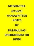 Nitishastra(Ethics) Handwritten Notes By Patanjli Ias-Dhermendra Sir-Hindi