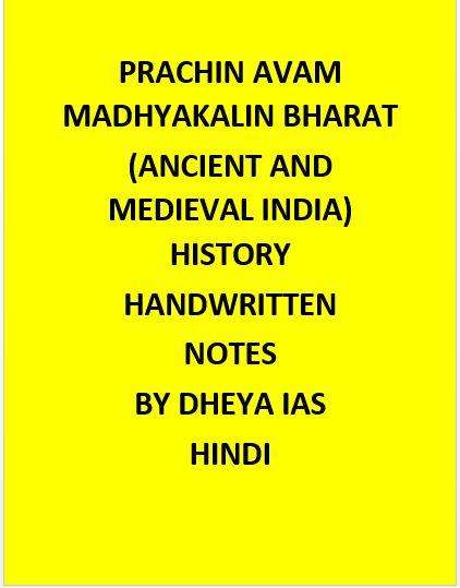 Prachin Avam Madhyakalin Bharat(Ancient And Medieval India) History handwritten notes By Dheya Ias-Hindi