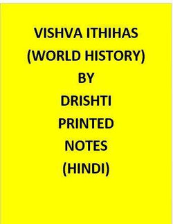 Drishti IAS World History Notes(विश्व इतिहास) Printed Notes Hindi
