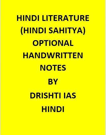 Drishti IAS Hindi Literature(Hindi Sahitya) Optional Handwritten Notes