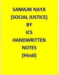 Samajik Naya(Social Justice) Handwritten notes by ICS coaching for general studies-Hindi