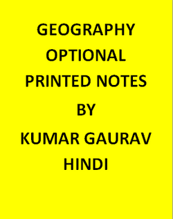 Kumar Gaurav – Geography optional – Printed Notes-Hindi