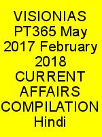 VISIONIAS PT365 May 2017 February 2018 CURRENT AFFAIRS COMPILATION Hindi N