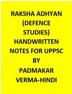 Raksha Adhyan (Defence Studies) Handwritten Notes For UPPSC By Padmakar Verma-Hindi