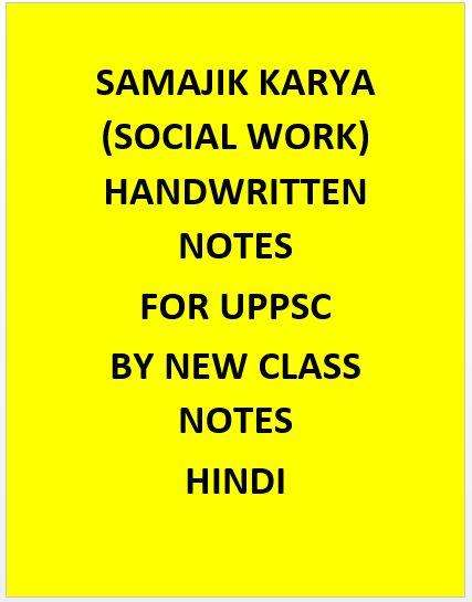 Samajik Karya (Social Work) Handwritten Notes For UPPSC By New Class Notes-Hindi