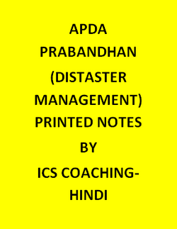 Apda Prabandhan(Distaster Management) Printed Notes By ICS Coaching-Hindi