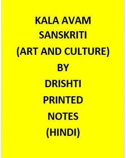 Drishti IAS Art And Culture(कला और संस्कृति) Printed Notes i-Hindi