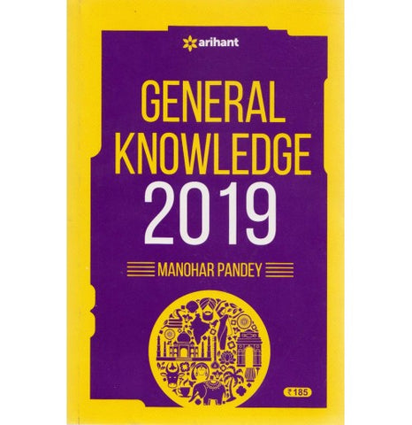 Arihant Publication [General Knowledge 2019 (English)] Author - Manohar Pandey