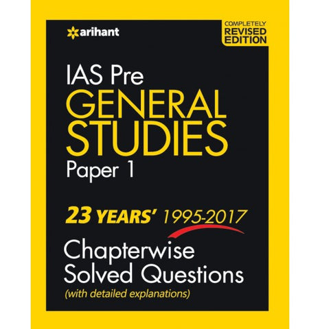 Arihant Publication [IAS (Pre.) 23 years (1995-2017) - General Studies Paper I (English, Paperback) ] by Arihant Expert