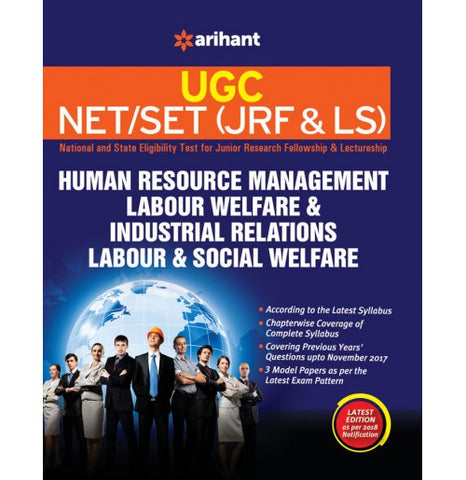 Arihant Publication PVT LTD [UGC NET/JRF/SLET Human Resource Management Labour Welfare & Industrial Relations Labour & Social Welfare Paper - II & III Single Edition (English, Paperback)] by Jyoti Sardana & Mona Yadav