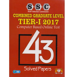 SSC CGL Tier - I 2018 43 Solved papers (English, Paperback)