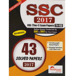 Paramount - SSC 2017 CGL (Tier - I) Exam Papers 71-113 (Bilingual) 43 Solved Papers 2017