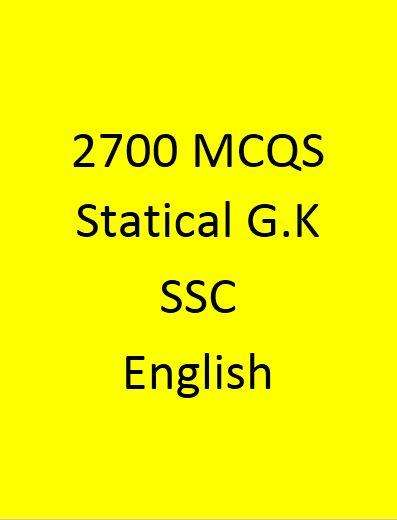 2700 MCQS Statical G.K SSC Banking-English