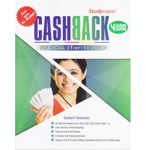 Study Copter Publication [SSC CGL (Tier - I) 2017 CASHBACK LEARN and EARN]
