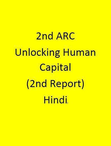2nd ARC Unlocking Human Capital (2nd Report) - Hindi