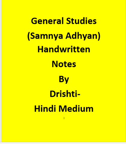 General Studies(Samnya Adhyan) Handwritten Notes By Drishti-Hindi Medium 2018