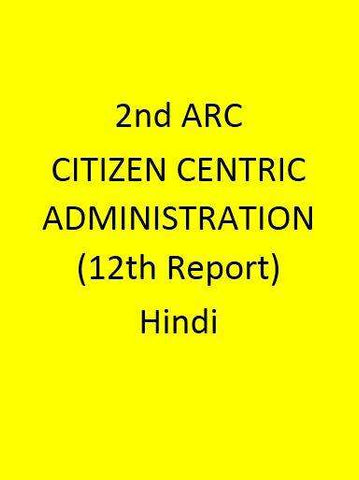2nd ARC CITIZEN CENTRIC ADMINISTRATION (12th Report) - Hindi