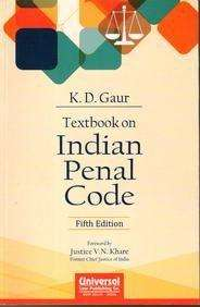 Textbook on Indian Penal Code, (Reprint)