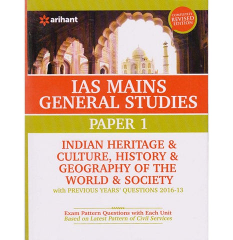 Arihant Publication PVT. LTD. [IAS Mains General Studies - I Indian Heritage & Culture, History & Geography of the World & Society with Previous Years 2013-2016 Questions (English) Paperback] by Mohit S., Prajjwal S., Azmat Ali, Janmejay S.