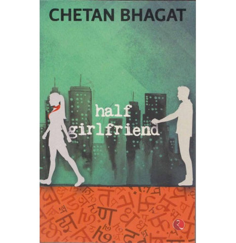 Diamond Books Publication PVT LTD [Half Girlfriend (English), Paperback] by Chetan Bhagat