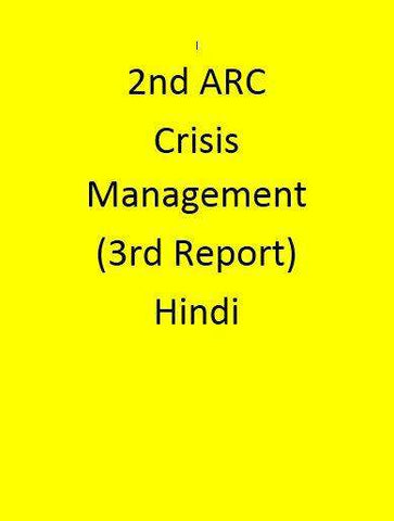 2nd ARC Crisis Management (3rd Report) - Hindi