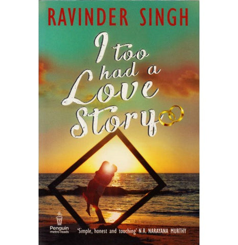 Penguin Random House, India [I too had a Love Story (English), Paperback] by Ravinder Singh
