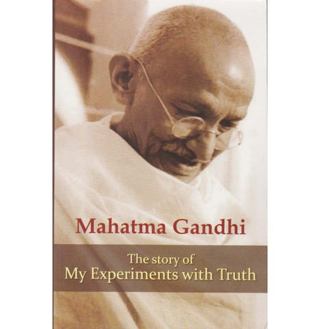Rajpal & Sons Publication [The Story of My Experiments with Truth (English) Paperback] Mahatma Gandhi