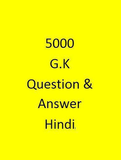 5000 G.K Question & Answer - Hindi