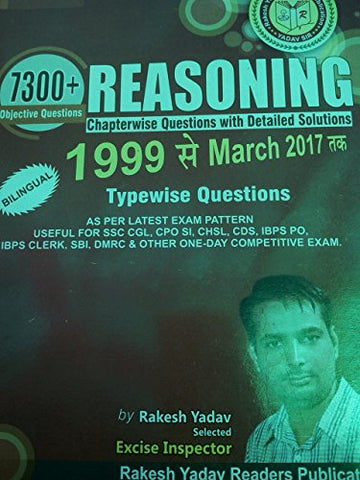 rakesh yadav 7300 reasoning 1999 to march 2017