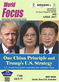 One China Principle and Trump's U.S. Strategy