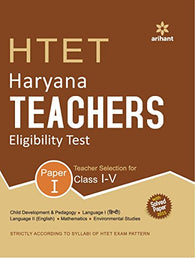 HTET Haryana Teachers' Eligibility Test Paper- I Teacher Selection for Class I-V