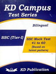 KD CAMPUS TEST SERIES SSC (TIER I) 40 TO 60 MOCK TEST