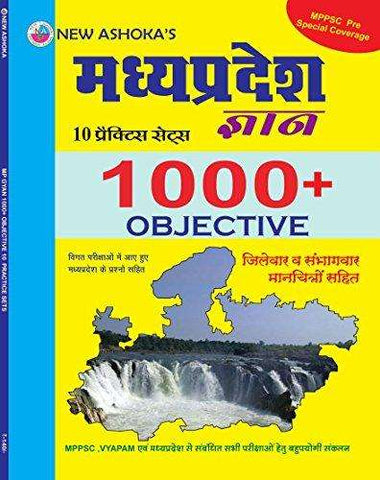 NEW ASHOKA PUBLICATION BOOK FOR MPPSC AND VYAPAM PRE PRACTICE SET 1000+ OBJECTIVE (SET OF 2)
