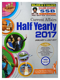 Current Affairs Half Yearly 2017 ( January to July 2017) Arihant Publications