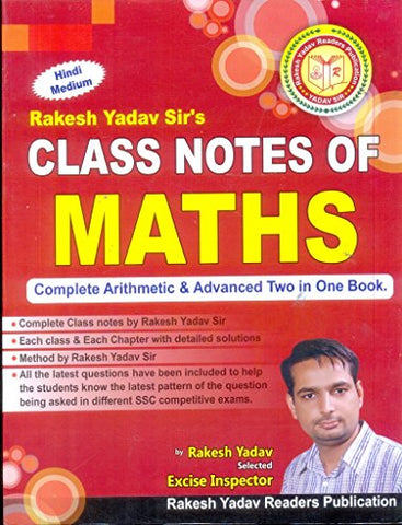 Class Notes Of Maths(Handwritten Notes - Complete Arithmetic & Advanced Two in One Book)-hindi
