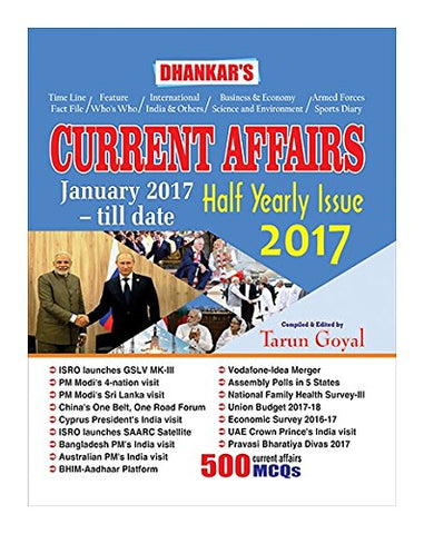 Current Affairs Half yearly issue 2017