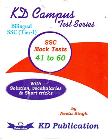 KD Campust Test Series SSC Mock Tests 41 To 60